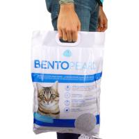Litière pour chat BentoPearl Odor Control Quality Clean ultra agglomérante 8 kg