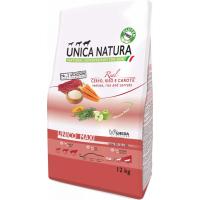 GHEDA Unica Natura Maxi au Cerf pour Chien de moyenne et grande taille