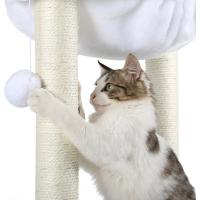 Petit arbre à chat - 48 cm - Zolia Ali