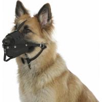 Kerbl Muselière en cuir pour chien