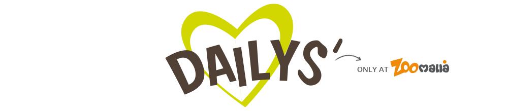 Daily's une marque Zoomalia