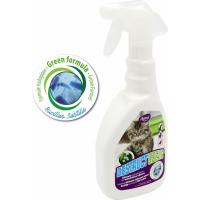 Geruchsentferner mit Maiglöckchen-Parfüm für Katzen oder Nagetiere