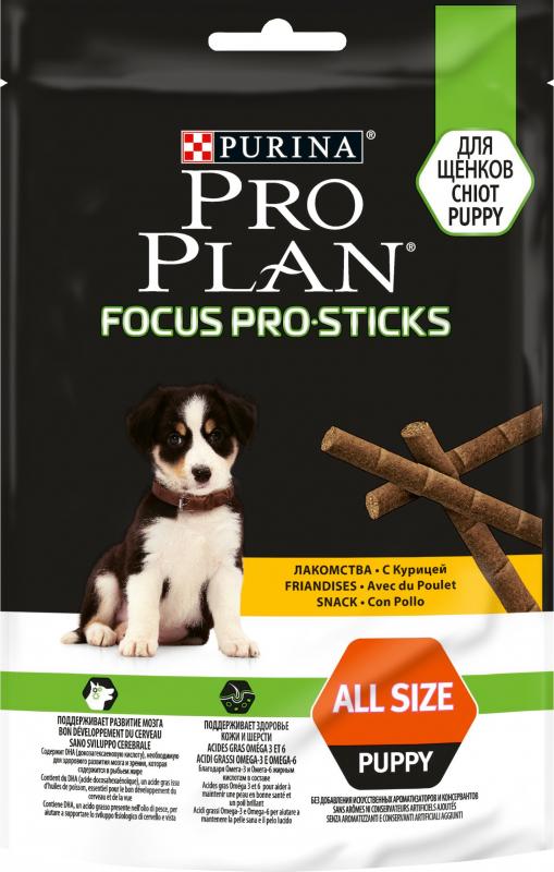 PRO PLAN Pro-Sticks friandises pour chiot